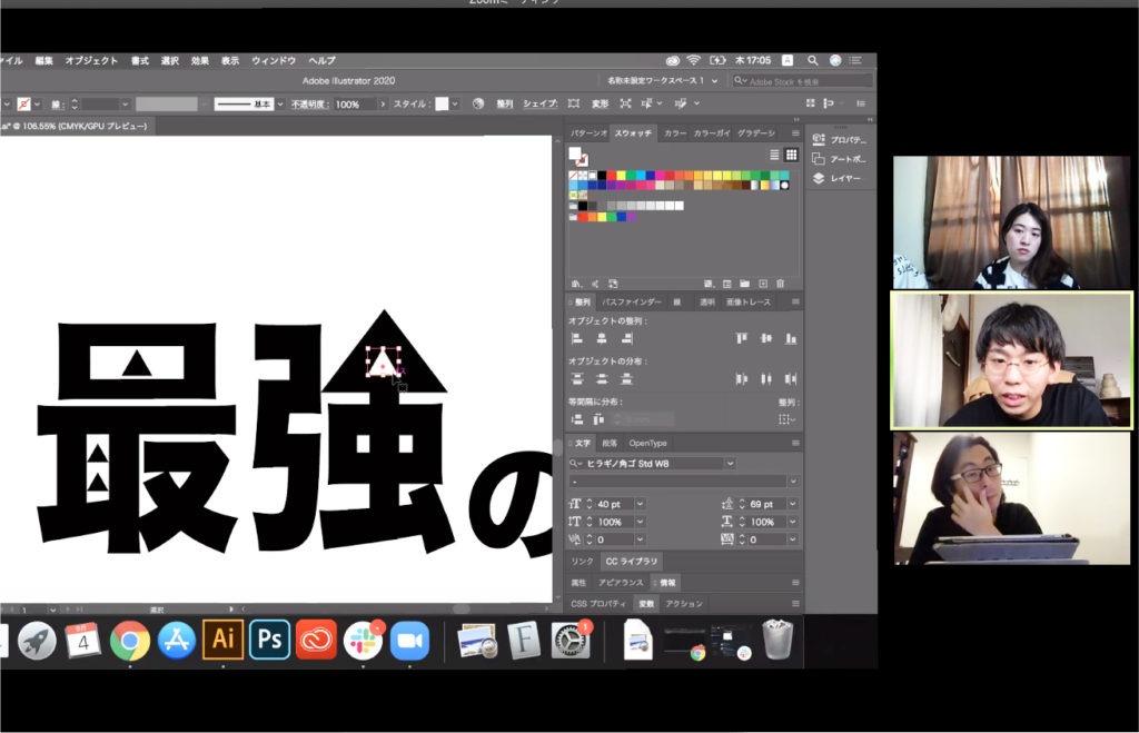 オンラインデザイン授業写真2