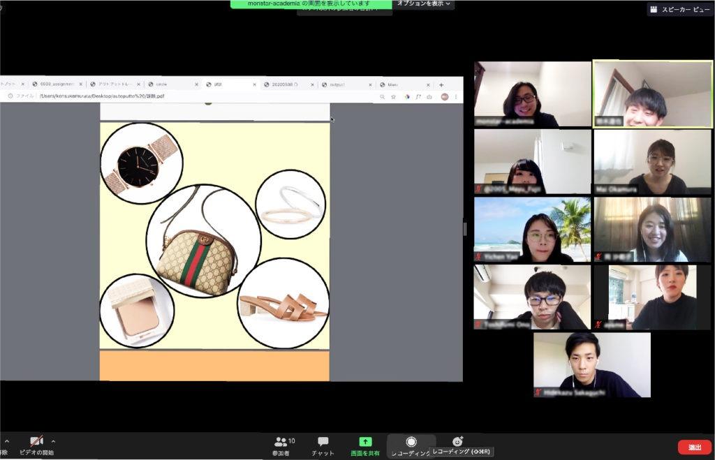 オンラインデザイン授業制作画面