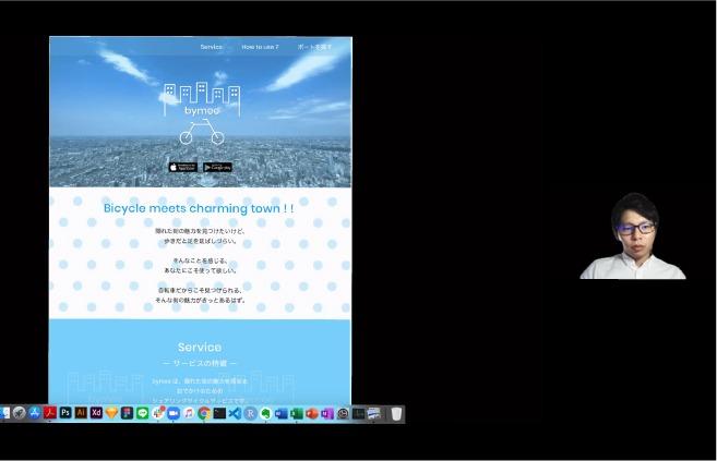Toshiさんオンラインデザイン作業写真