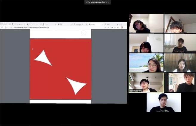 オンラインデザイン授業風景写真