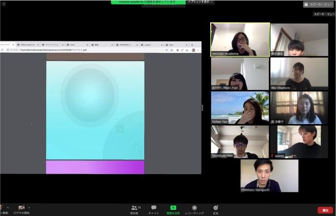 オンラインデザイン授業風景3